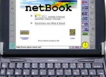 Psion netBook: Bildschirm und Teil der Tastatur ist zu sehen